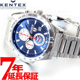 KENTEX Centex watch mens JASDF PRO SDF model air SDF chronograph S 648M-01