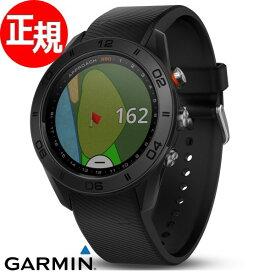 ガーミン GARMIN GPS内蔵 ゴルフナビ Approach S60 Black スマートウォッチ ウェアラブル端末 腕時計 アプローチ S60 ブラック 010-01702-20【2018 新作】