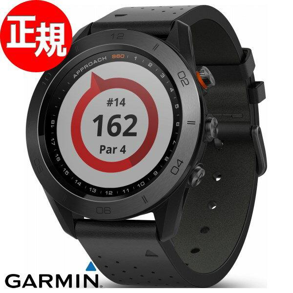 ガーミン GARMIN GPS内蔵 ゴルフナビ Approach S60 Ceramic スマートウォッチ ウェアラブル端末 腕時計 アプローチ S60 セラミック 010-01702-22【2018 新作】