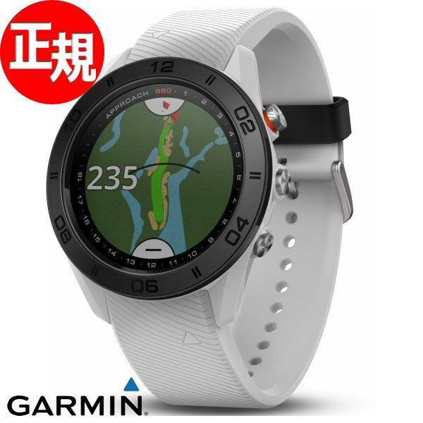 ガーミン GARMIN GPS内蔵 ゴルフナビ Approach S60 White スマートウォッチ ウェアラブル端末 腕時計 メンズ レディース アプローチ S60 ホワイト 010-01702-24【2018 新作】
