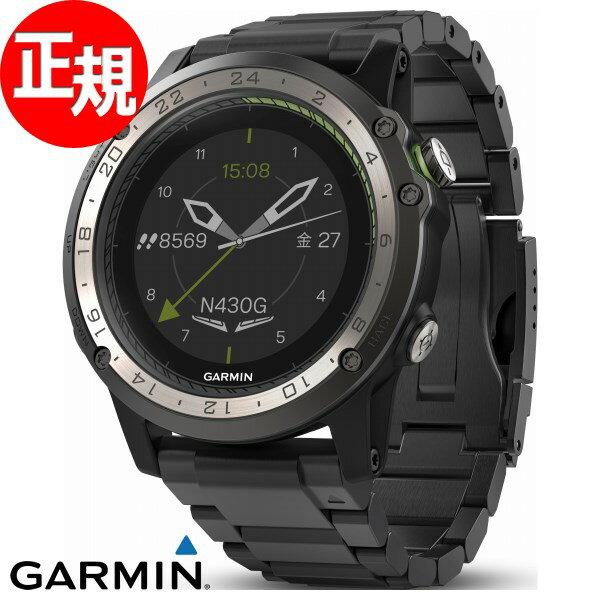 ガーミン GARMIN D2 Charlie GPS内蔵 スマートウォッチ ウェアラブル端末 パイロット 腕時計 メンズ レディース ディーツーチャーリー 010-01733-37【2018 新作】
