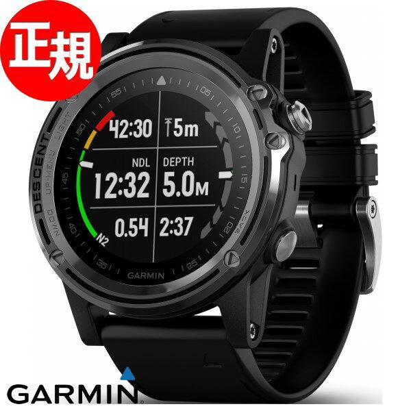 ガーミン GARMIN Descent Mk1 GPS内蔵 スマートウォッチ ウェアラブル端末 ダイビング 腕時計 メンズ レディース ディーセントマークワン 010-01760-50【2018 新作】