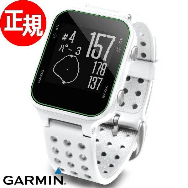 ガーミン GARMIN GPS内蔵 腕時計型 ゴルフナビ Approach S20J White スマートウォッチ ウェアラブル端末 メンズ レディース アプローチ S20 ホワイト 010-03723-10【2018 新作】