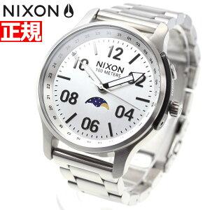 ニクソンNIXONアセンダーASCENDER腕時計メンズALLSILVERNA12081920-00【2018新作】