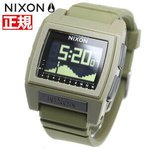 ニクソンNIXONベースタイドプロBASETIDEPRO腕時計メンズレディースSURPLUSNA12121085-00【2018新作】