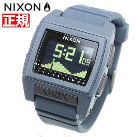 【今だけ!店内ポイント最大53倍!5日23時59分まで】ニクソン NIXON ベースタイド プロ BASE TIDE PRO 腕時計 メンズ レディース DARK SLATE NA12122889-00【2018 新作】