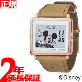 【SHOP OF THE YEAR 2018 受賞】エプソン スマートキャンバス EPSON smart canvas ディズニー Mickey & Friends スムースレザー ベージュ 腕時計 メンズ レディース W1-DY30440【2018 新作】