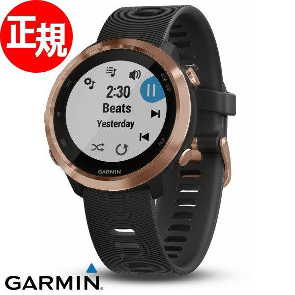 ガーミン GARMIN フォアアスリート ForAthlete 645 Music GPS内蔵 ランニングウォッチ ウェアラブル端末 腕時計 メンズ レディース Rose Gold 010-01863-D3【2018 新作】