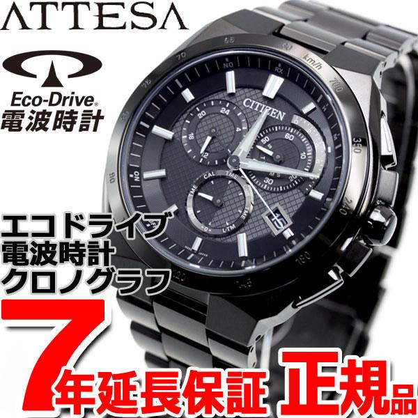 先着!クーポンで最大2千円OFF!16日9時59まで!シチズン アテッサ CITIZEN ATTESA エコ・ドライブ Eco-Drive 電波腕時計 メンズ クロノグラフ AT3014-54E