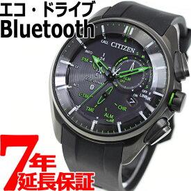 シチズン エコドライブ 腕時計 Bluetooth スマートウォッチ メンズ ブルートゥース クロノグラフ CITIZEN BZ1045-05E【2018 新作】