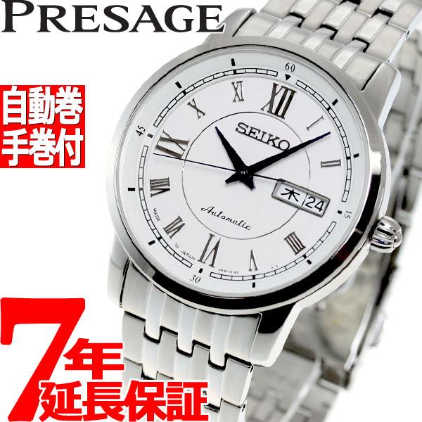 セイコー プレザージュ SEIKO PRESAGE 腕時計 メンズ メカニカル 自動巻き クラシックコレクション SARY025【36回無金利】【あす楽対応】【即納可】