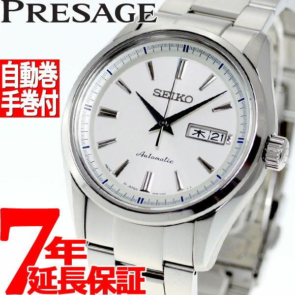 セイコー プレザージュ SEIKO PRESAGE 腕時計 メンズ ペアウォッチ 自動巻き メカニカル SARY055【36回無金利】【あす楽対応】【即納可】