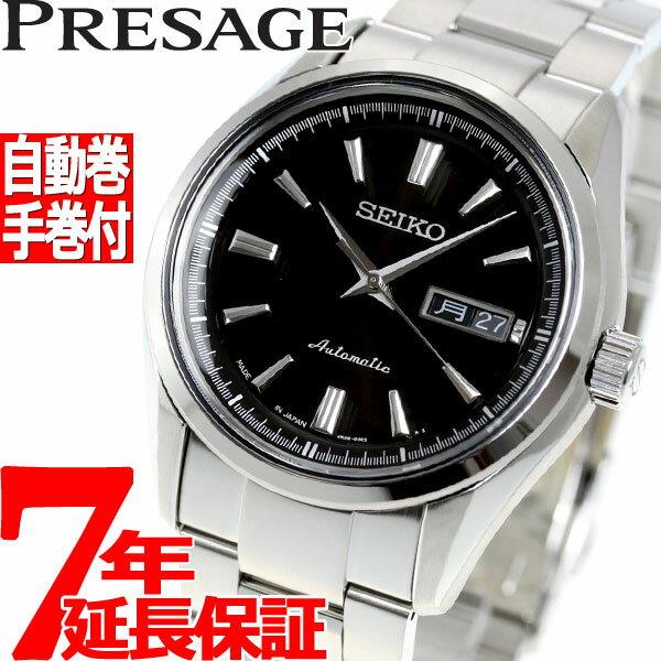 セイコー プレザージュ SEIKO PRESAGE 腕時計 メンズ ペアウォッチ 自動巻き メカニカル モダンコレクション SARY057【36回無金利】