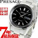 セイコー プレザージュ SEIKO PRESAGE 腕時計 メンズ ペアウォッチ 自動巻き メカニカル モダンコレクション SARY057…