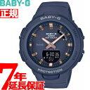 【本日限定!店内ポイント最大38倍!30日23時59分まで】BABY-G G-SQUAD カシオ ベビーG ジースクワッド レディース 腕時計 BSA-B100-2AJF