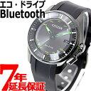 ポイント最大24倍!26日1時59分まで!さらに最大2000円OFFクーポンは25日0時から♪シチズン エコドライブ Bluetooth スマートウォッチ メンズ レディース 腕時計 ブルートゥース