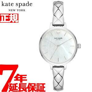 ケイトスペードニューヨークkatespadenewyork腕時計レディースメトロMETROKSW1465【2018新作】