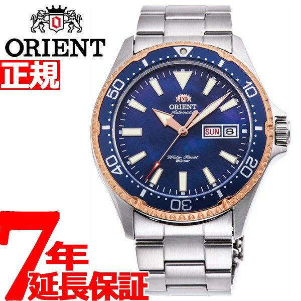 オリエント 腕時計 メンズ 自動巻き 機械式 限定モデル ORIENT スポーツ SPORTS ダイバー RN-AA0005A【2018 新作】