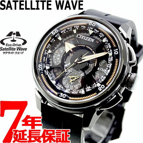 シチズン サテライト ウエーブ GPS F990 エコドライブ GPS衛星電波時計 100周年記念 限定モデル 腕時計 メンズ SATELLITE WAVE CC7005-16G【2018 新作】