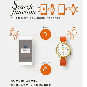 シチズンエコドライブBluetoothスマートウォッチレディース腕時計ブルートゥースCITIZENEE4029-17A【2018新作】