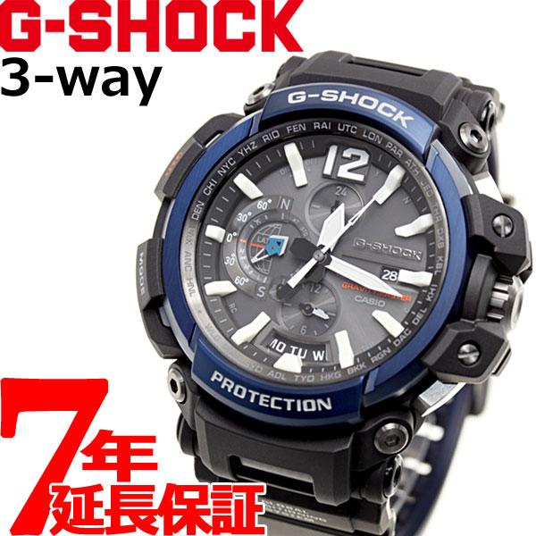 G-SHOCK GPS ハイブリッド 電波 ソーラー 電波時計 Gショック グラビティマスター CASIO GRAVITYMASTER Bluetooth搭載 腕時計 メンズ GPW-2000-1A2JF