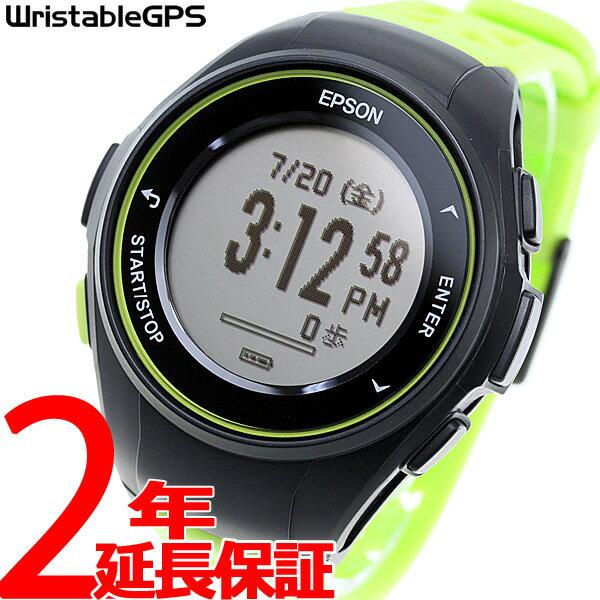 8月15日限定!最大2000円OFFクーポン配布中♪15日0時から16日9時59分まで! エプソン リスタブルGPS ランニングギア EPSON WristableGPS スマートウォッチ 腕時計 メンズ Q-10G