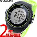 エプソン リスタブルGPS ランニングギア EPSON WristableGPS スマートウォッチ 腕時計 メンズ Q-10G