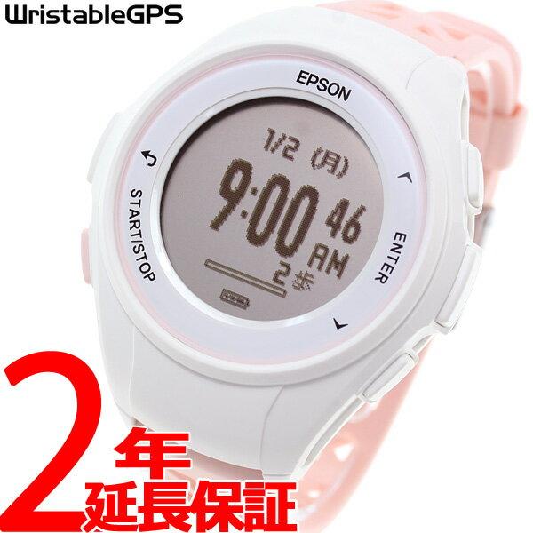 8月15日限定!最大2000円OFFクーポン配布中♪15日0時から16日9時59分まで! エプソン リスタブルGPS ランニングギア EPSON WristableGPS スマートウォッチ 腕時計 メンズ Q-10P