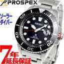 セイコー プロスペックス SEIKO PROSPEX ダイバースキューバ ソーラー 腕時計 メンズ SBDJ017【36回無金利】