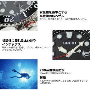 セイコープロスペックスSEIKOPROSPEXダイバースキューバソーラー腕時計メンズSBDJ017【36回無金利】