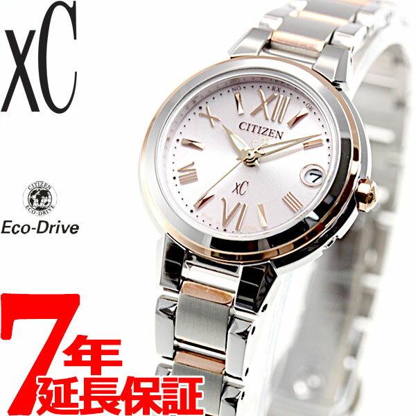 シチズン クロスシー XC エコドライブ CITIZEN XC 電波時計 世界最小エコ・ドライブ電波時計 ミニソル レディース CITIZEN XC XCB38-9133