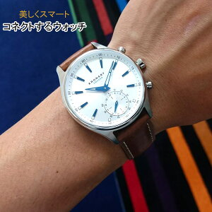 クロナビーKRONABYセーケルSEKELスマートウォッチ腕時計メンズA1000-3122【2018新作】