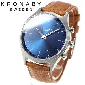 クロナビーKRONABYセーケルSEKELスマートウォッチ腕時計メンズA1000-3124【2018新作】【あす楽対応】【即納可】