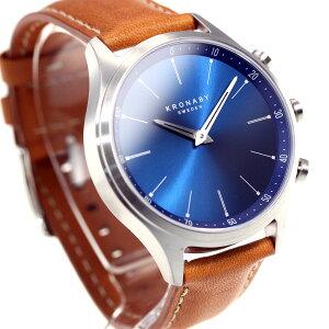 クロナビーKRONABYセーケルSEKELスマートウォッチ腕時計メンズA1000-3124【2018新作】