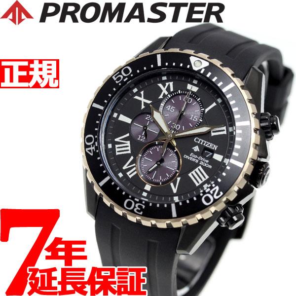 シチズン プロマスター エコドライブ 100周年記念 限定モデル 腕時計 メンズ ダイバー 200m クロノグラフ CA0716-19E【2018 新作】