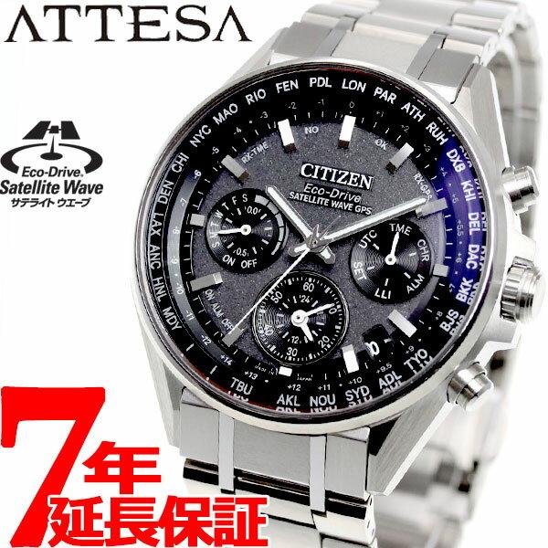 シチズン アテッサ CITIZEN ATTESA エコドライブ GPS衛星電波時計 F950 腕時計 メンズ ダブルダイレクトフライト CC4000-59E【2018 新作】