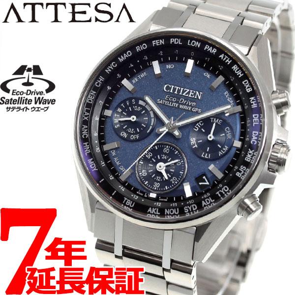 シチズン アテッサ CITIZEN ATTESA エコドライブ GPS衛星電波時計 F950 腕時計 メンズ ダブルダイレクトフライト CC4000-59L【2018 新作】