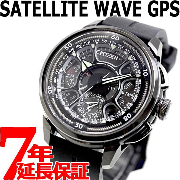 【21日20時〜お得!最大ポイント37倍!さらに1万円OFFクーポン配布!】シチズン サテライト ウエーブ GPS F990 エコドライブ GPS衛星電波時計 限定モデル 腕時計 メンズ ダブルダイレクトフライト SATELLITE WAVE CC7005-16F