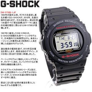 G-SHOCK腕時計メンズDW-5750E-1JF【2018新作】