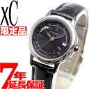 シチズン クロスシー CITIZEN xC エコドライブ ソーラー 電波時計 100周年記念 限定モデル 腕時計 レディース ティタ…