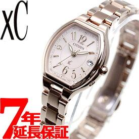 シチズン クロスシー エコドライブ 電波時計 腕時計 レディース ステンレススチールライン ハッピーフライト CITIZEN xC ES9365-54W【2018 新作】