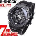 G-SHOCK G-STEEL カシオ Gショック Gスチール CASIO Carbon Edition ソーラー 腕時計 メンズ タフソーラー GST-B100X-…