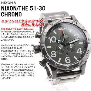 ニクソンNIXON51-30クロノCHRONO腕時計メンズクロノグラフオールガンメタル/スレート/オレンジNA0832947-00【2018新作】