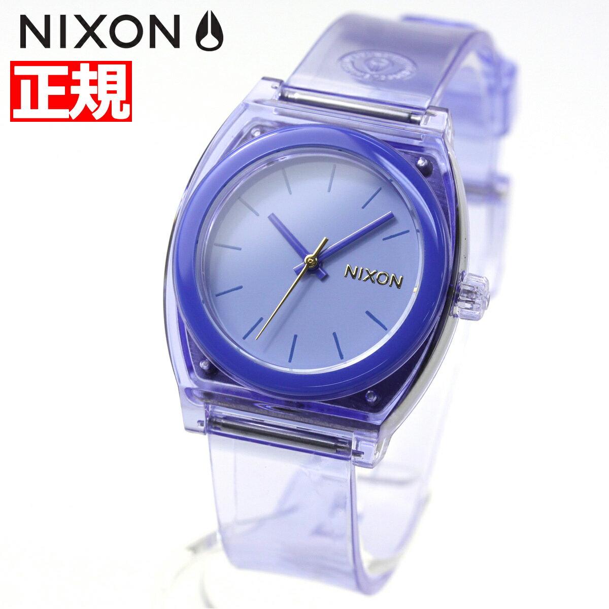 ニクソン NIXON ミディアム タイムテラーP MEDIUM TIME TELLER P 腕時計 レディース ペリウィンクル NA12152885-00【2018 新作】