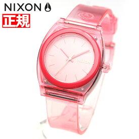 ニクソン NIXON ミディアム タイムテラーP MEDIUM TIME TELLER P 腕時計 レディース コーラル NA1215685-00【2018 新作】
