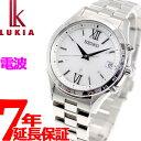 セイコー ルキア SEIKO LUKIA 電波 ソーラー 腕時計 ペアモデル メンズ SSVH025