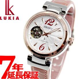 セイコー ルキア SEIKO LUKIA メカニカル 自動巻き 腕時計 レディス 綾瀬はるか イメージキャラクター SSVM048【2018 新作】