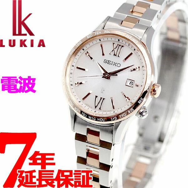 セイコー ルキア SEIKO LUKIA 電波 ソーラー 腕時計 ペアモデル レディース SSVV036【2018 新作】