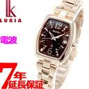 【20日0時〜♪店内ポイント最大51倍!20日23時59分まで】セイコー ルキア SEIKO LUKIA 電波 ソーラー 腕時計 レディー…