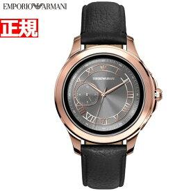 3c1788503d エンポリオアルマーニ EMPORIO ARMANI コネクテッド スマートウォッチ ウェアラブル 腕時計 メンズ アルベルト ALBERTO  ART5012【2018 新作】